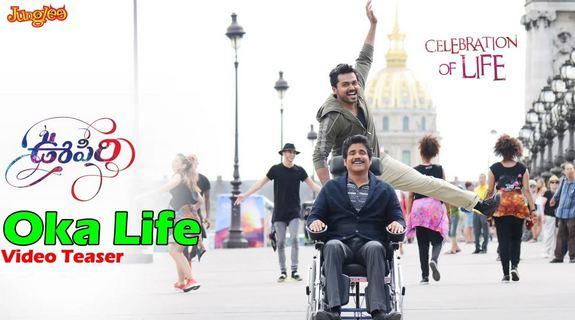 Oopiri Oka Life Song Teaser HD 1080P Nagarjunga, Karthi, Thamanna Gopi Sundar