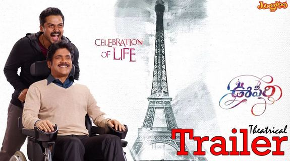 Oopiri Telugu Movie Theatrical Trailer HD 1080P