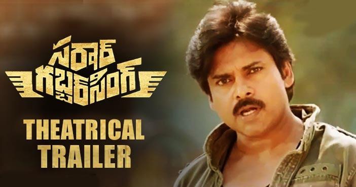 Sardar Gabbar Singh Telugu Movie Theatrical Trailer 1080p Hd Video