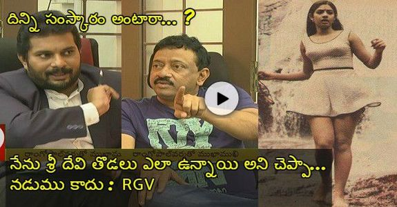 RGV Stunning Comments Actress Sridevi And Also Given Warning To TV9 Anchor