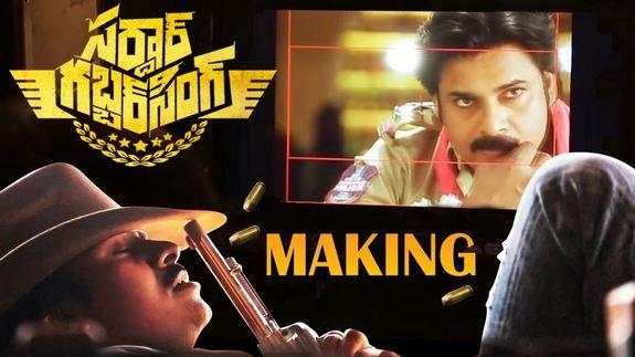 Sardaar Gabbar Singh Making Video 1 Power Star Pawan Kalyan