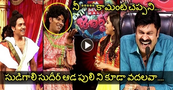 Sudigaali Sudheer and Getup Srinu Is Back With Awesome Skit. ROFL Dont Miss Climax