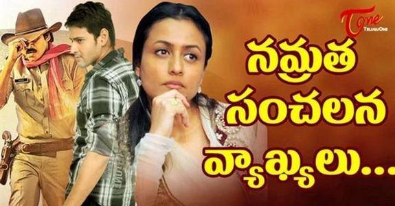 Super star Mahesh Babu wife Namrata Comments Irks Pawan Kalyan Fans