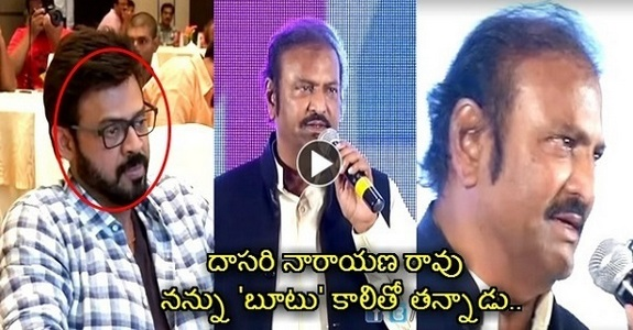 This Emotional Speech From Mohan Babu Made Me Cry. He Literally Cried On Stage. Haters Must Watch