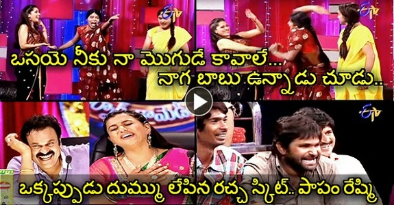 This Skit Creates a Huge Number of Fans to Sudheer and Srinu. Hilarious Show on Girls Mindset
