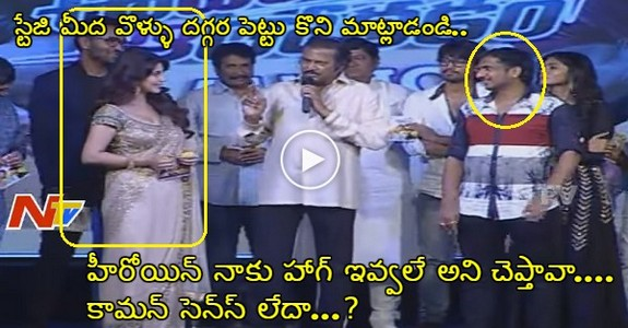 Yesterday Mohan Babu Shocking Comments on Actress giving Hug to Director at ERAR Audio Launch