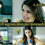 A Aa Telugu Movie Official Teaser 1080P HD Video