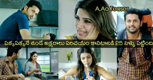 A Aa In Telugu: A Aa Telugu Movie Official Teaser 1080P HD Video