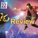 Sarrainodu Telugu Movie Review | Allu Arjun, Rakul Preet | Boyapati Srinu