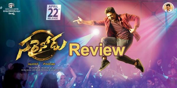 Allu Arjun Sarrainodu Telugu Movie Review