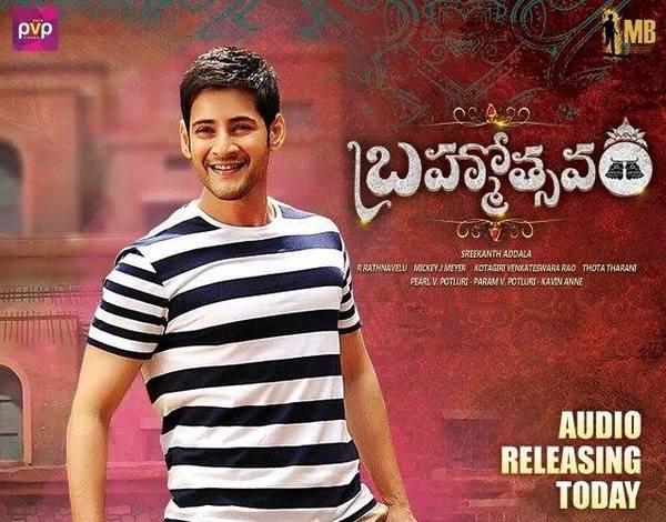 Srimanthudu Ultra Hd All Posters Wallpapers: Mahesh Babu Brahmotsavam Movie ULTRA HD Posters, All