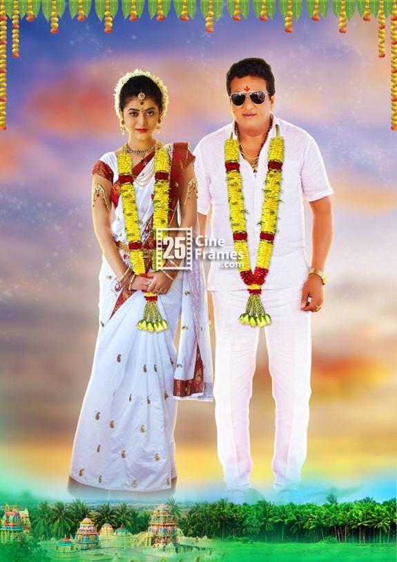 Comedian Prudhvi Rajs Wedding Invitation