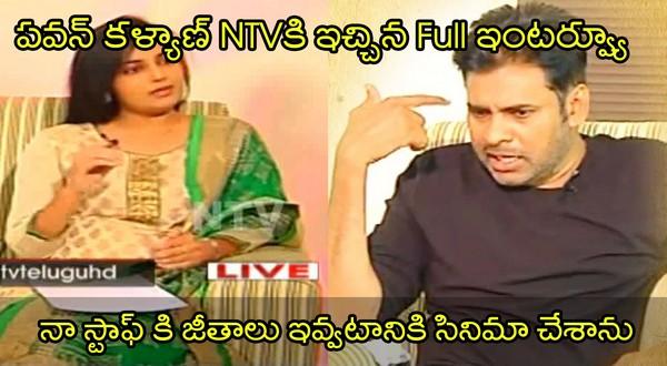 Power Star Pawan Kalyan  NTV Exclusive InterviewFull Video