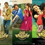 Sardar Gabbar Singh Movie ULTRA HD Posters WallPapers | Pawan Kalyan, Kajal Agarwal