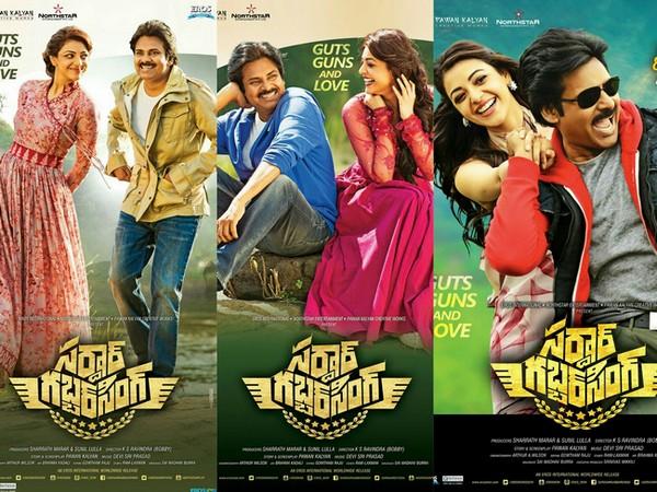 Nara Rohit Balakrishnudu Movie First Look Ultra Hd Posters: Sardar Gabbar Singh Movie ULTRA HD Posters WallPapers
