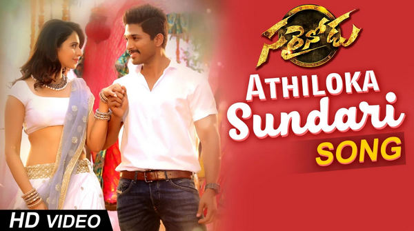 Sarrainodu  Athiloka Sundari  Full Song HD 1080P Video  Allu Arjun, Rakul Preet