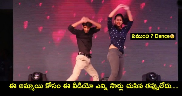 This Girl Grab Everyones Attention In College Function With her Mesmerizing Dance Performance
