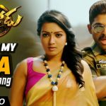 You Are My MLA Full Video Song