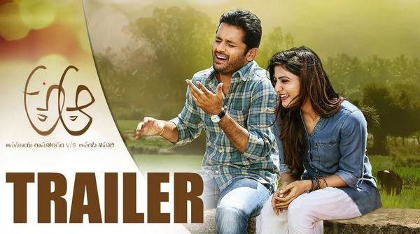 A Aa Official Theatrical Trailer 1080P HD Video