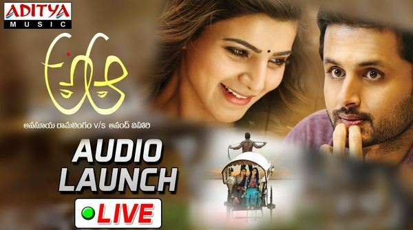 A..Aa.. Movie Audio Launch Live Streaming
