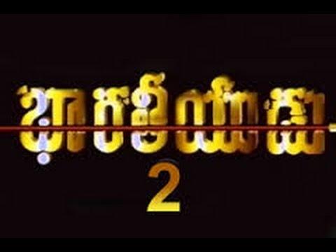 Bharateeyudu 2 movie is on the Way