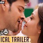 Brahmotsavam Theatrical Trailer 1080P HD Video