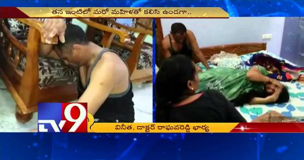 Cheating Husband Caught Red handed to Wife and Media  See What happend Next