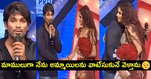 Hero Allu Arjun Shocking Behavior With Udaya Bhanu In Reality Show