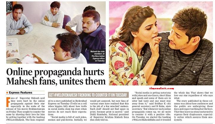 Indian Express Apologizes Mahesh Babu Fans for Floputsavam Article