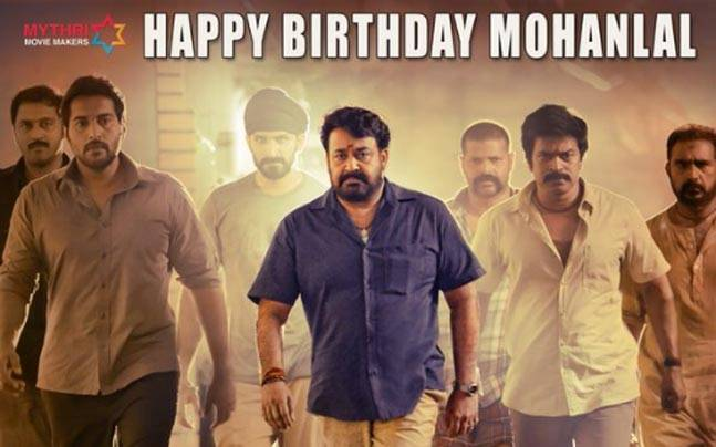 Janata Garage Team's Gift to Mohanlal - Special Poster