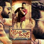 Jr NTR Janatha Garage Movie First Look ULTRA HD ALL Posters WallPapers