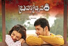 Kajal Joins Twitter with Brahmotsavam Tweet