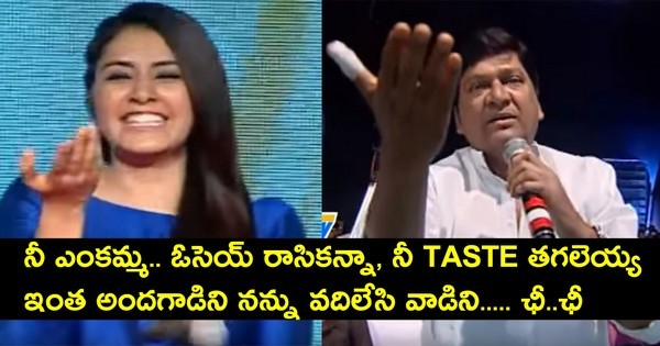 Last Night Rajendra Prasad Hilarious Counters To Actress Rashi Khanna
