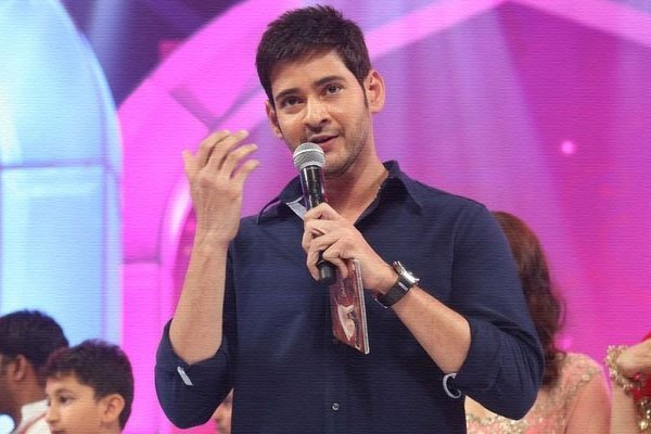 Mahesh's take on Srikanth being away from the industry!