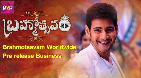 Mahesh Babu Brahmotsavam Movie Worldwide Pre release Business Area Wise List