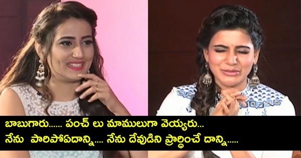 Mahesh Babu Sense Of Humor Is At Peaks Says Samantha