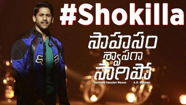 Naga Chaitanya Shokilla Official Teaser