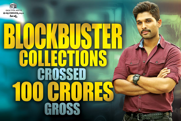 Rs 100 Cr Gross for Sarainodu! How is it possible