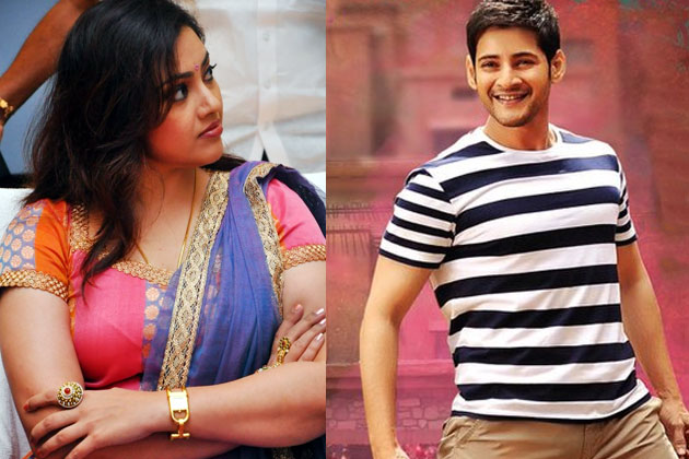 Senior Actress Meena wants to produce Mahesh Babu!