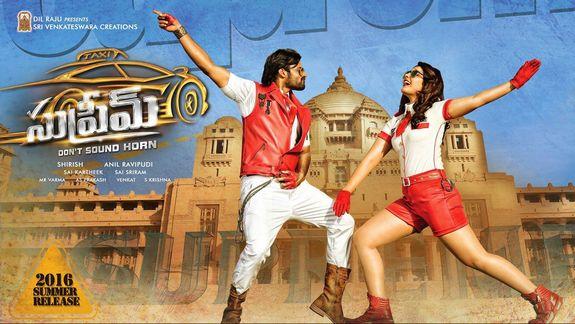 Supreme Telugu Movie Review