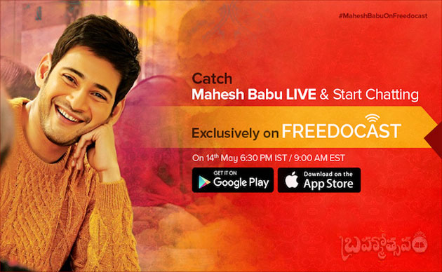 Watch and Chat LIVE with Superstar Mahesh Babu