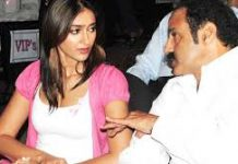 Why Ileana Rejected to act in Balayya'