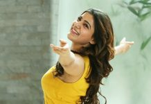 Yellipomake Shyamala Song from A Aa Movie Turns Instant Hit