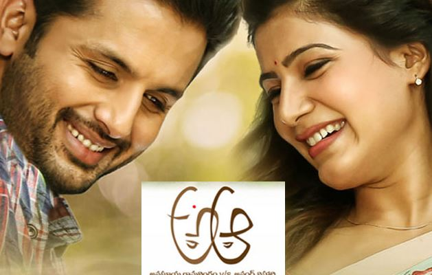 A Aa Movie Satellite Rights Taken by Zee Telugu For Good Price