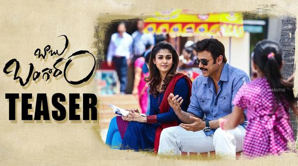 Babu Bangaram Movie Teaser 1080P HD Video