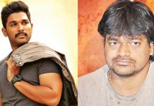 Harish Shankar's unique characterisation for Bunny