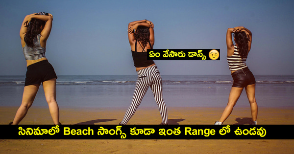 Indian Girls Stunning Dance At Beach Will Definitely Make You Feel Awesome