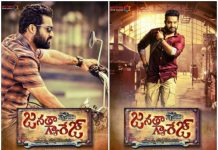 Janatha Garage's movie trailer to out on July 6th, tweets the director