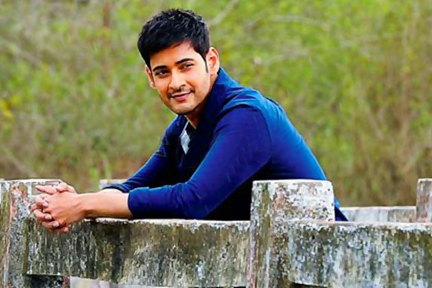 Mahesh Babu Fans Betting Big On Flop Sentiment