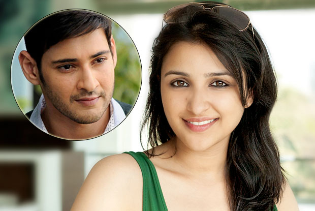 Mahesh Babu turns out to be a Teacher for Parineethi